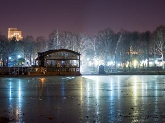 Пруд В Парке Якутова